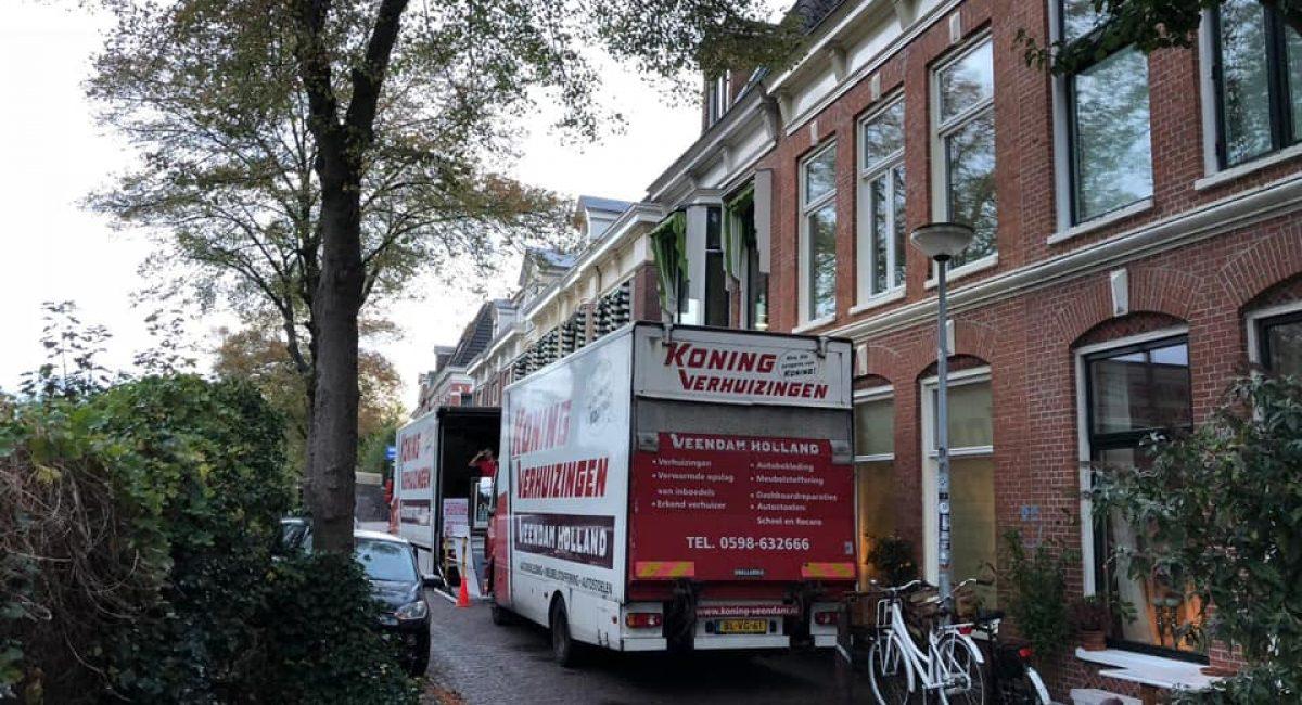 Eelderwolde - Groningen 1
